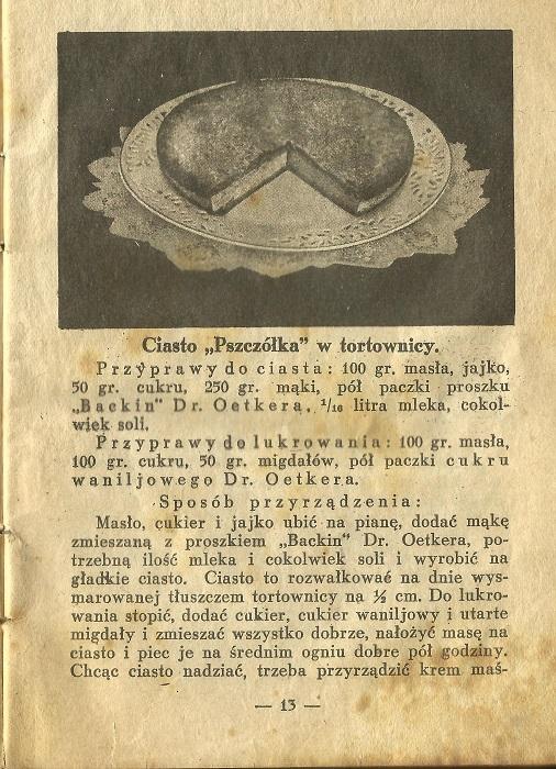 str.13.jpg