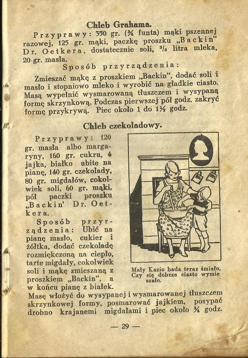 str.29.jpg