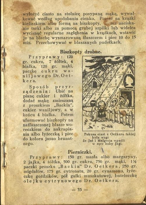 str.33.jpg