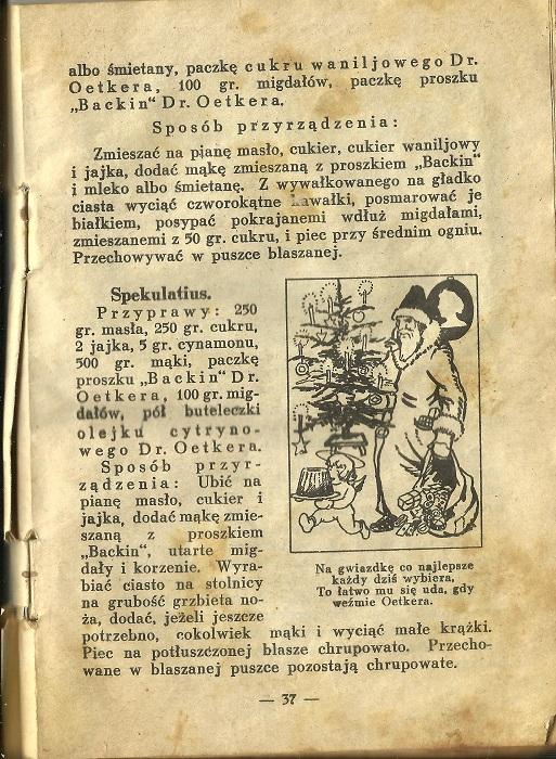 str.37.jpg