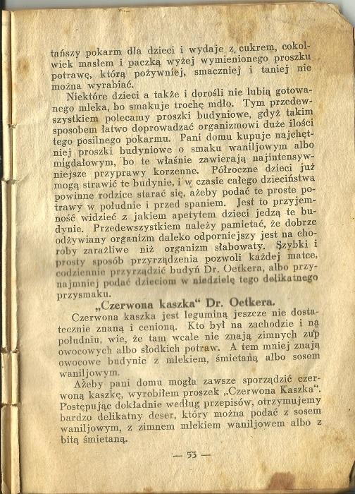 str.53.jpg