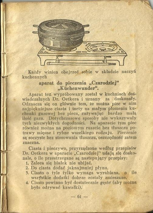 str.61.jpg