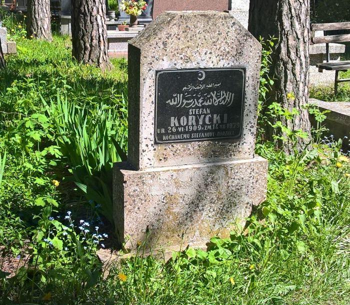 cmentarz-tatarski-kruszyniany-grob-wspolczesny.jpg